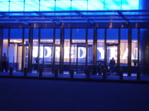 The lobby lit up in the evening